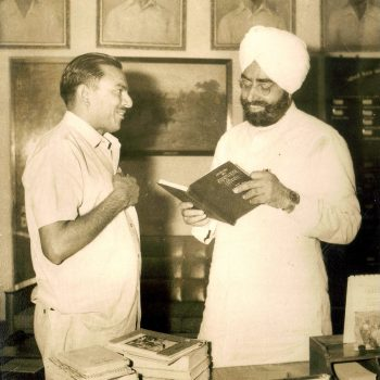 Professor Goyal with Giani Zail Singh Chief Minister Punjab(1)
